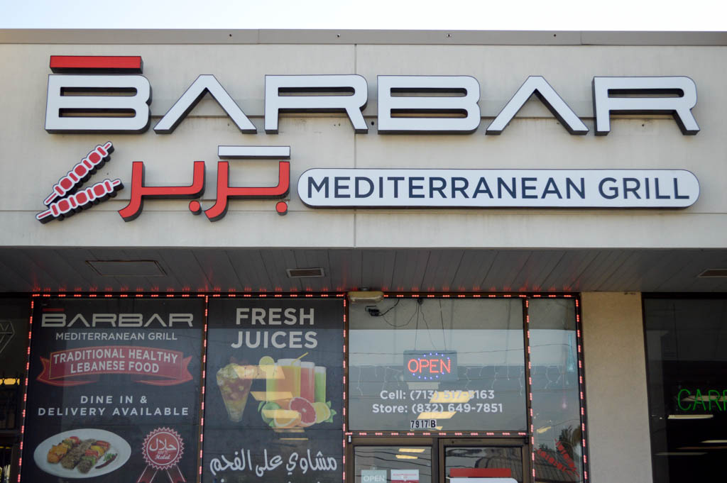 Barbar Mediteranean Grill Good Eats Houston Texas Local Mike Puckett GW-40