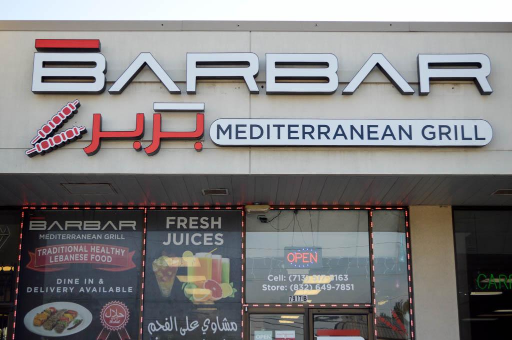 Barbar Mediteranean Grill Good Eats Houston Texas Local Mike Puckett GW-40