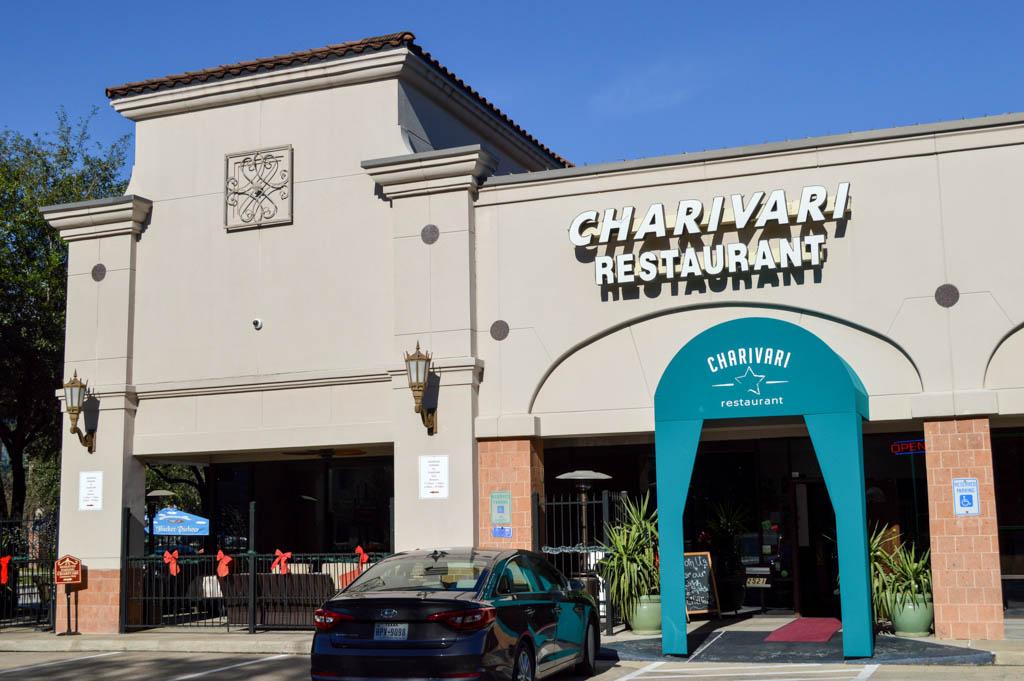 Charivari Restaurant Good Eats Houston Texas Local Mike Puckett G WEB (49 of 50)