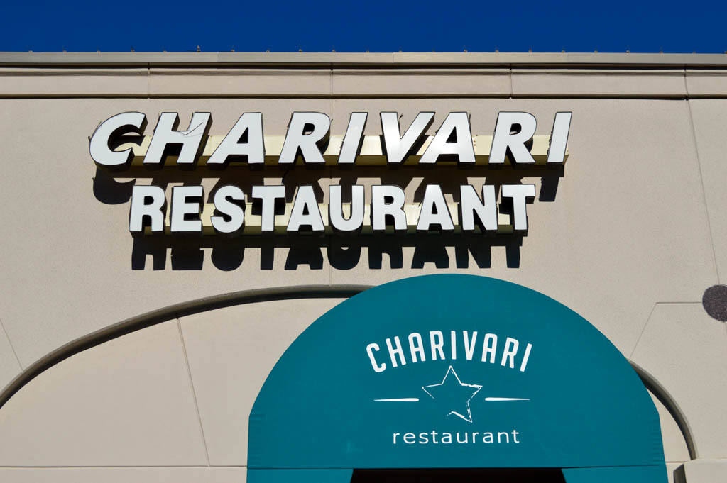 Charivari Restaurant Good Eats Houston Texas Local Mike Puckett G WEB (50 of 50)