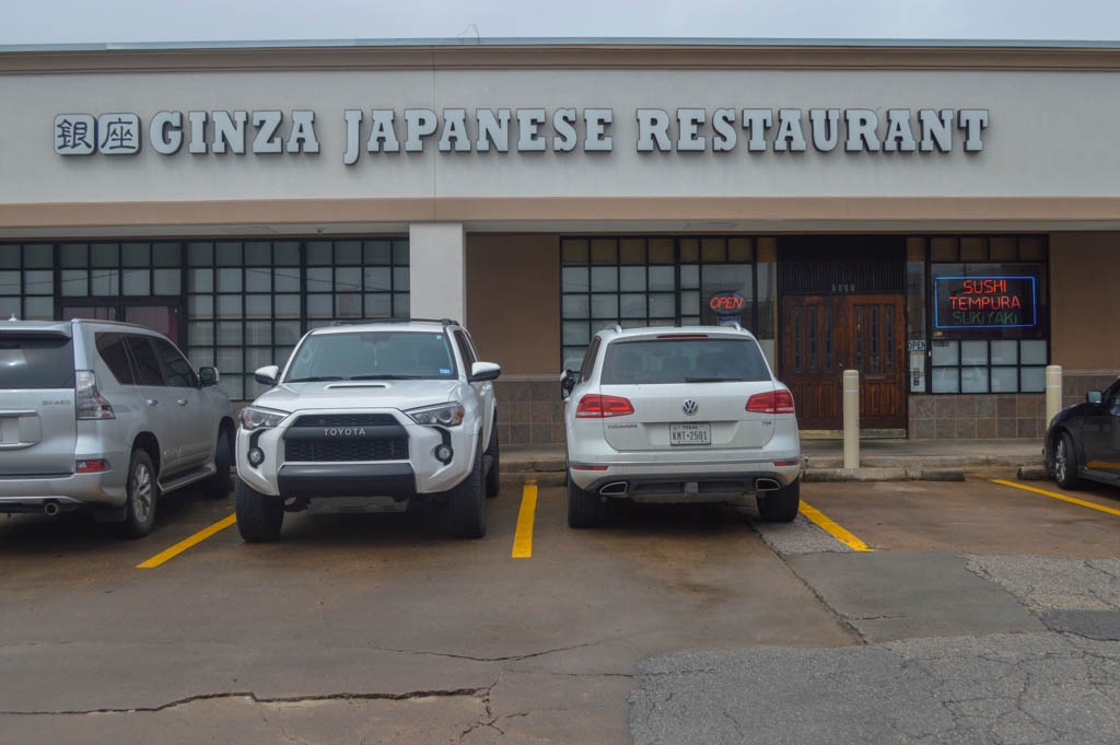 Ginza Japanese Restaurant Good Eats Local Mike Puckett Photography W-9